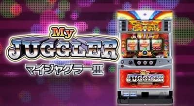 マイジャグラー3の画像