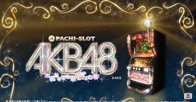 ぱちスロAKB48 バラの儀式の画像