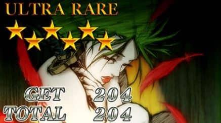 パチスロBLOOD+ 二人の女王 ULTRA RARE(★6)
