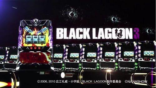 ブラックラグーン3の画像