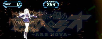 パチスロ蒼き鋼のアルペジオ -アルス・ノヴァ- Mental Model ver. イオナ
