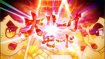 パチスロ巨人の星~情熱編~ 大リーグモード