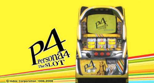 Persona4 The SLOTの画像