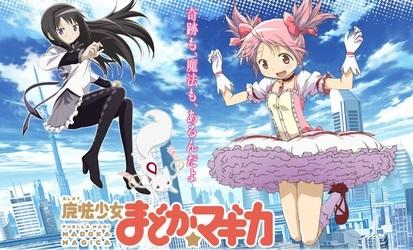 「魔法少女まどか☆マギカ スロット」の画像検索結果
