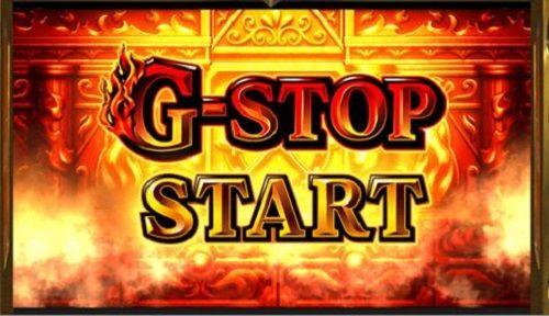 「凱旋 G-STOP」の画像検索結果