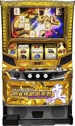 麻雀格闘倶楽部 真(6号機) 筐体画像