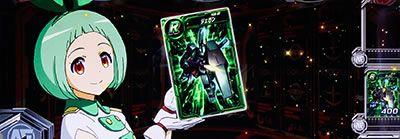 カードバトルパチスロ ガンダム クロスオーバー サポートカード