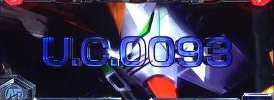 カードバトルパチスロ ガンダム クロスオーバー フリーズ/宇宙世紀モード