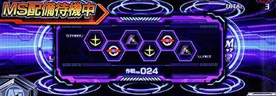 カードバトルパチスロ ガンダム クロスオーバー AT開始時のMAP作戦No.
